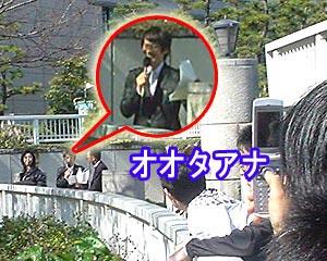 太田英明の画像 p1_1